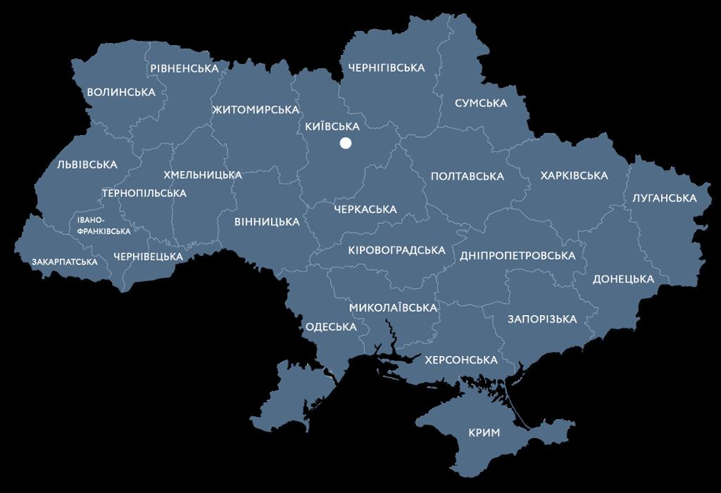 Карта україни Ялинок ТМ Ялинка