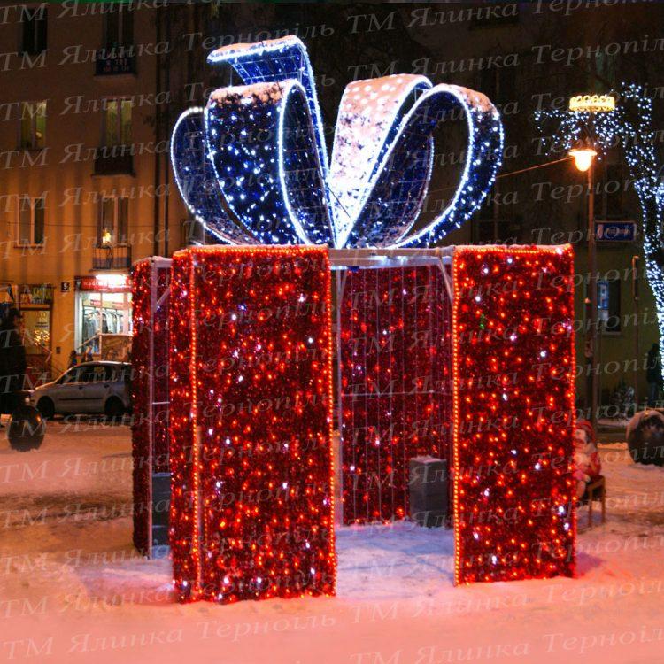 Подарункова коробка яка світиться