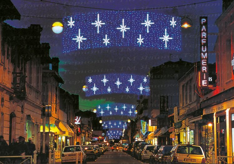 Зірки світяться на вулиці