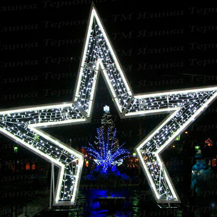 Арка зірка купити