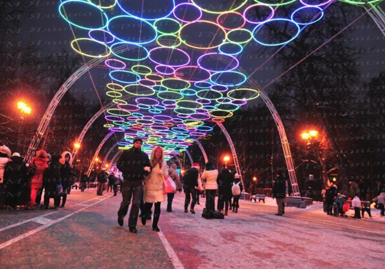 Фуличне освітлення різнокольорові круги