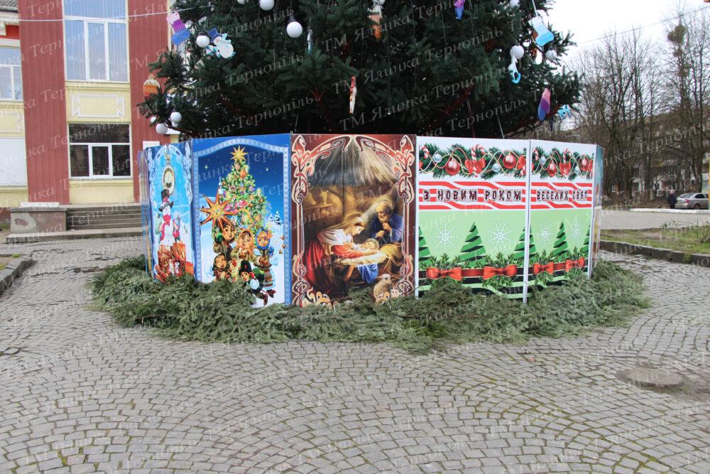 Огорожа-ялинка-різдво