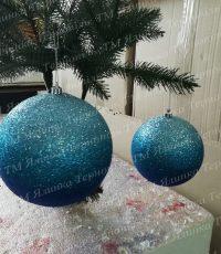 Пластиковая куля с переливанием синяя на елку