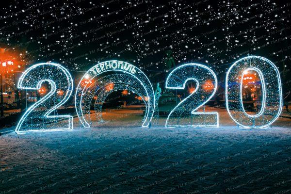 Фотозона 2020 Тернопіль
